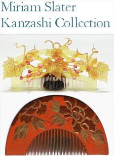 http://kanzashicollector.com